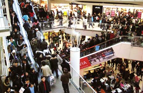 Boxing Day Sale at Eaton Center